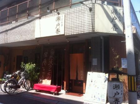 ShowachoSetoka_000_org.jpg