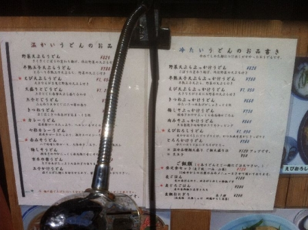 ShowachoSetoka_001_org.jpg