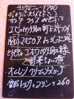 SonodaZoo_000_org.jpg