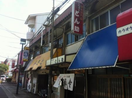 SuminoeNewTonsuke_000_org.jpg