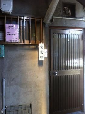 SuminoeNewTonsuke_006_org.jpg