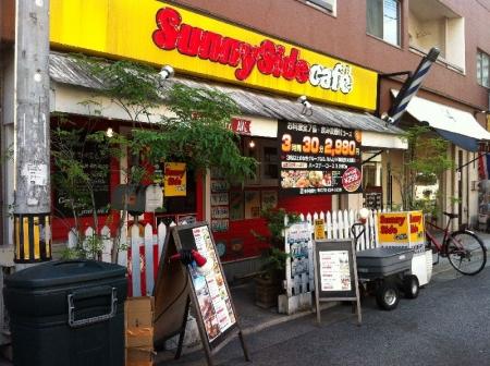 SunnySideSakaiHigashi_000_org.jpg