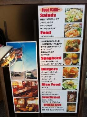 SunnySideSakaiHigashi_001_org.jpg
