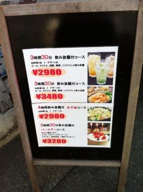 SunnySideSakaiHigashi_002_org.jpg