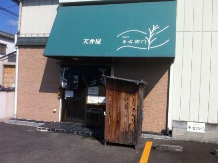 TakatsukiHeemon_000_org.jpg