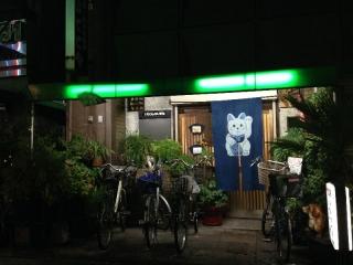 TakatsukiIteteya_001_org.jpg