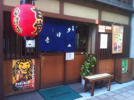 TakatsukiTatsuya_000_org.jpg