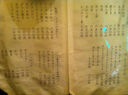 TakatsukiTatsuya_006_org.jpg