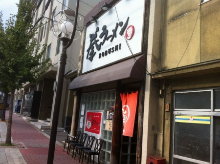 TambaguchiKobushi_000_org.jpg