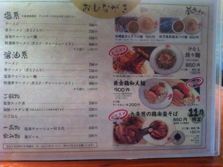 TambaguchiKobushi_001_org.jpg