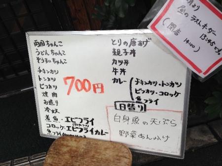 TambaguchiRyogoku_000_org.jpg