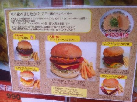 Ten1Kireuriwari_001_org.jpg