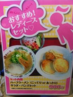 Ten1Kireuriwari_009_org.jpg