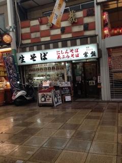 TeramachiTokiwa_000_org.jpg