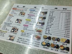 TeramachiTokiwa_004_org.jpg