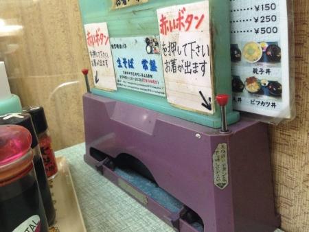 TeramachiTokiwa_008_org.jpg