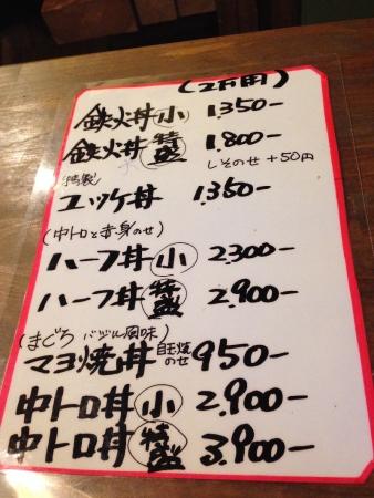TsuruhashiMaguro_000_org.jpg
