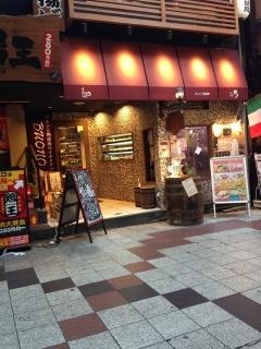 UmedaBuono_000_org.jpg