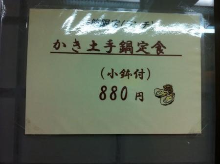 UmedaShinKiraku_005_org.jpg