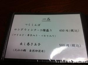 WakasaArata_000_org.jpg