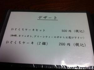 WakasaArata_001_org.jpg