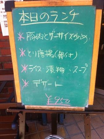 YaoDaiko_001_org.jpg