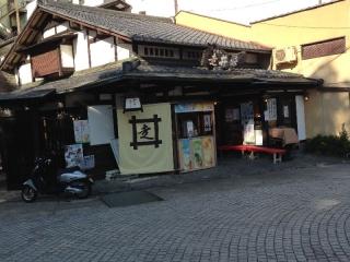 YawataHashirii_001_org.jpg