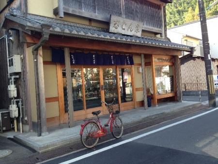YawataJibanso_008_org.jpg