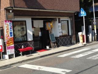 YawataKotani_000_org.jpg