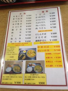 YawataKotani_008_org.jpg