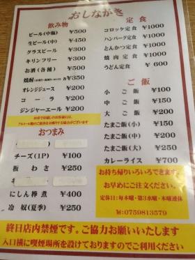 YawataKotani_009_org.jpg