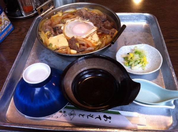Yoshitomi_002_org2.jpg