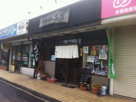 YuuzakiMinokichi_000_org.jpg