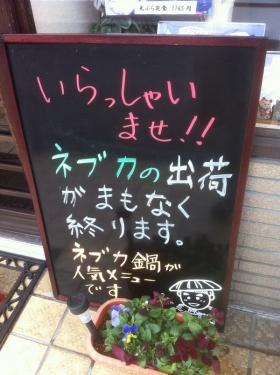 YuuzakiMinokichi_001_org.jpg