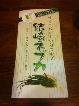 YuuzakiMinokichi_002_org.jpg