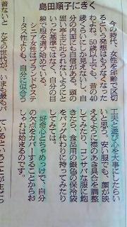 201312051012001.jpg