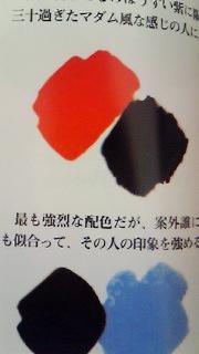 201312051041001.jpg