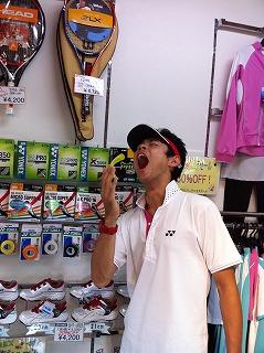 Iphone 同期 225
