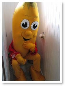 worry_banana.jpg