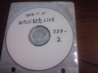 DVDマスター