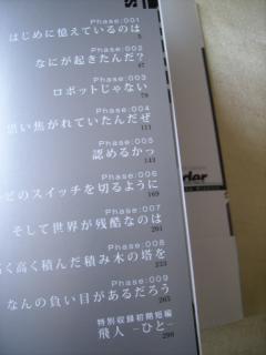 201108130011.jpg