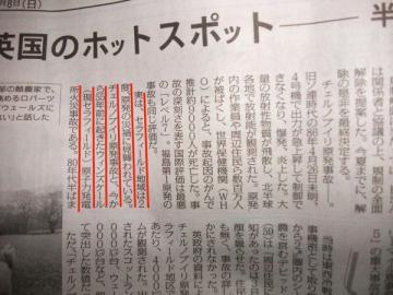 毎日新聞006_line
