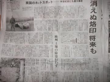毎日新聞004