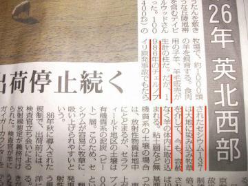 毎日新聞002_line