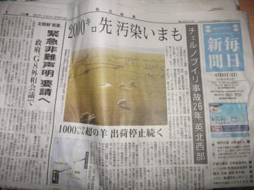 毎日新聞001
