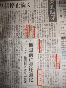 毎日新聞003_line