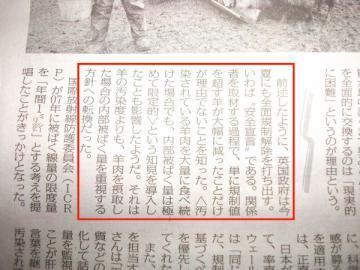 毎日新聞011_line