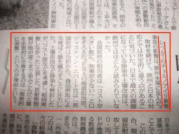 毎日新聞010_line
