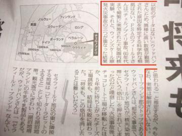毎日新聞009_line