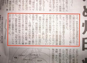 毎日新聞007_line